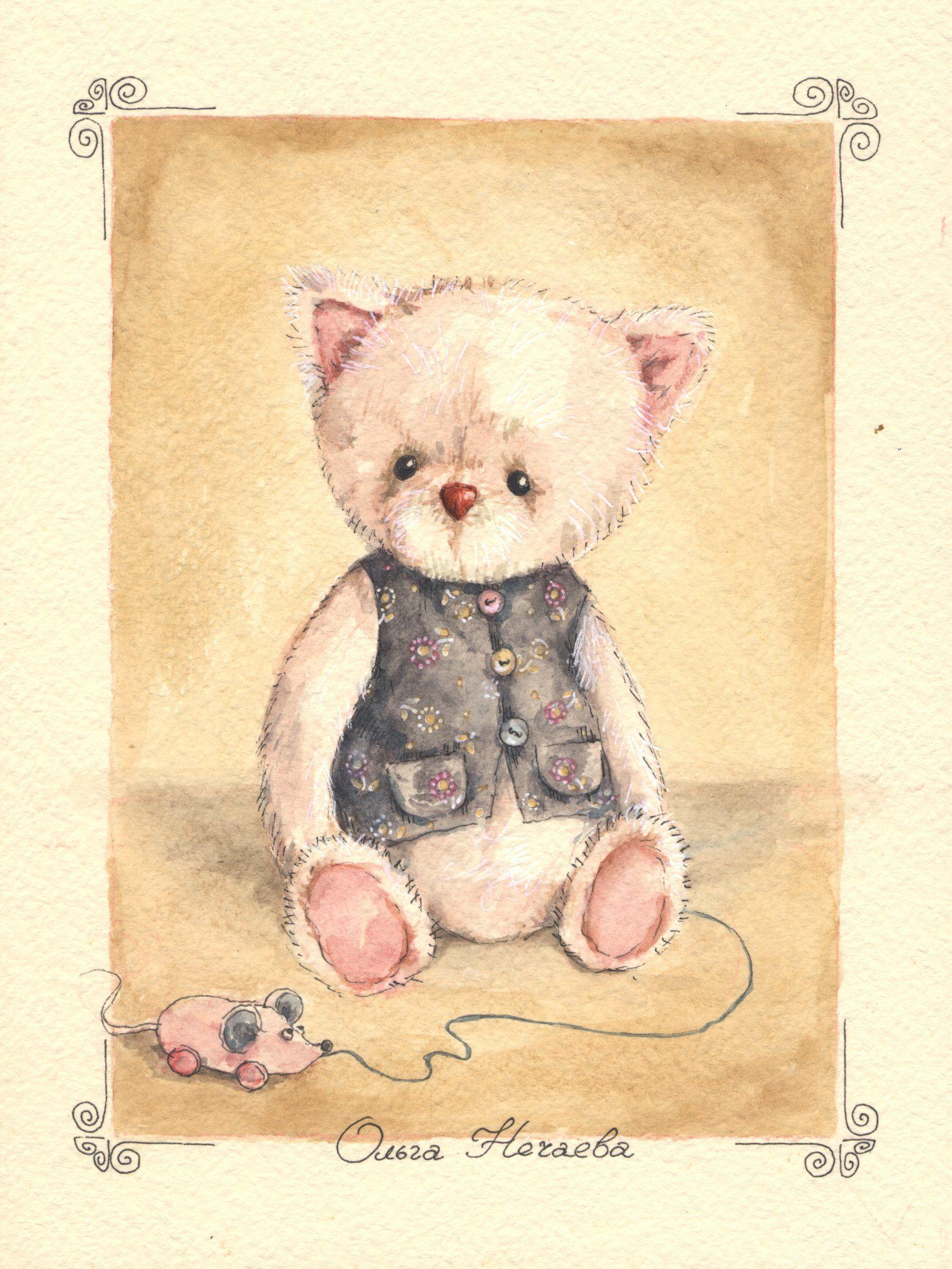 Винтажные открытки мишка, картинки для
