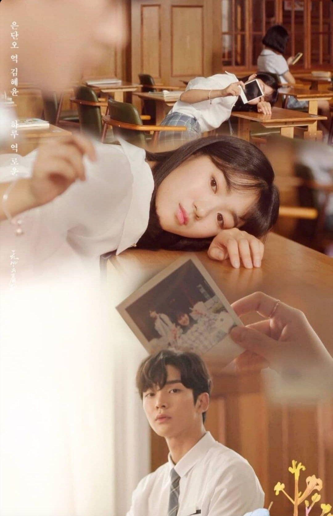 Kim hye yoon rowoon di 2020 aktor aktris suami masa
