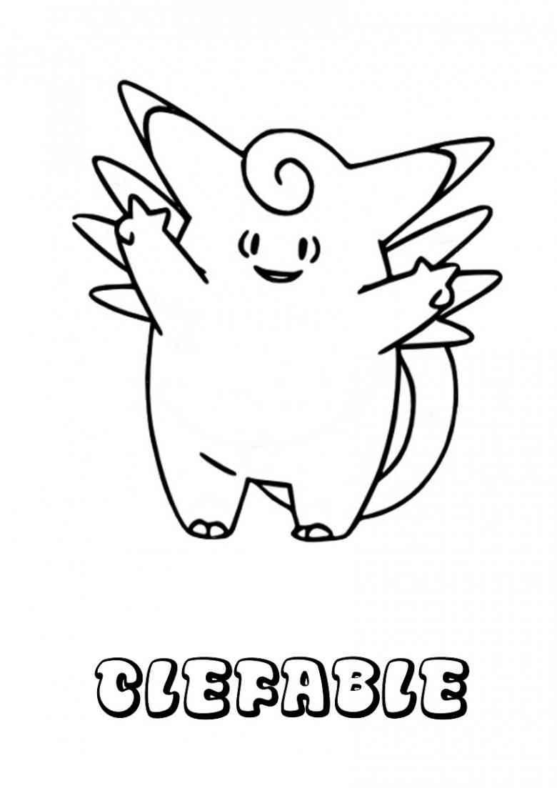 Pokemon 95 Ausmalbilder Ziyaret Edilecek Yerler Pinterest