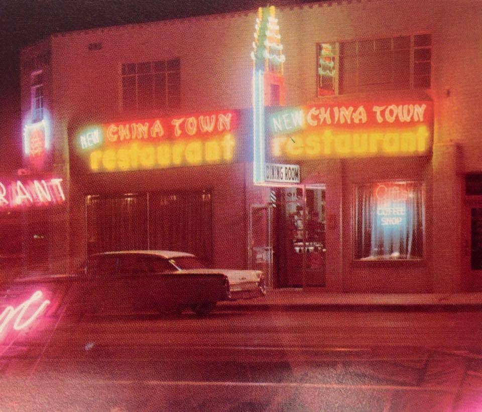 China town restaurant chinatown new china neon signs