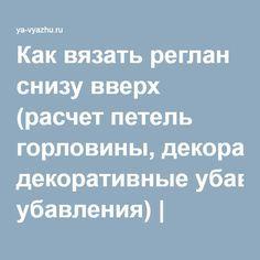Как сделать сони вегас 11 на русский 497