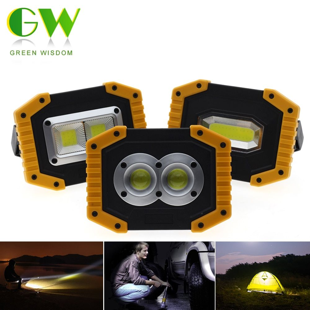 USB Rechargeable COB LED Floodlight Outdoor Work Spot Light Lamp Torches 18650