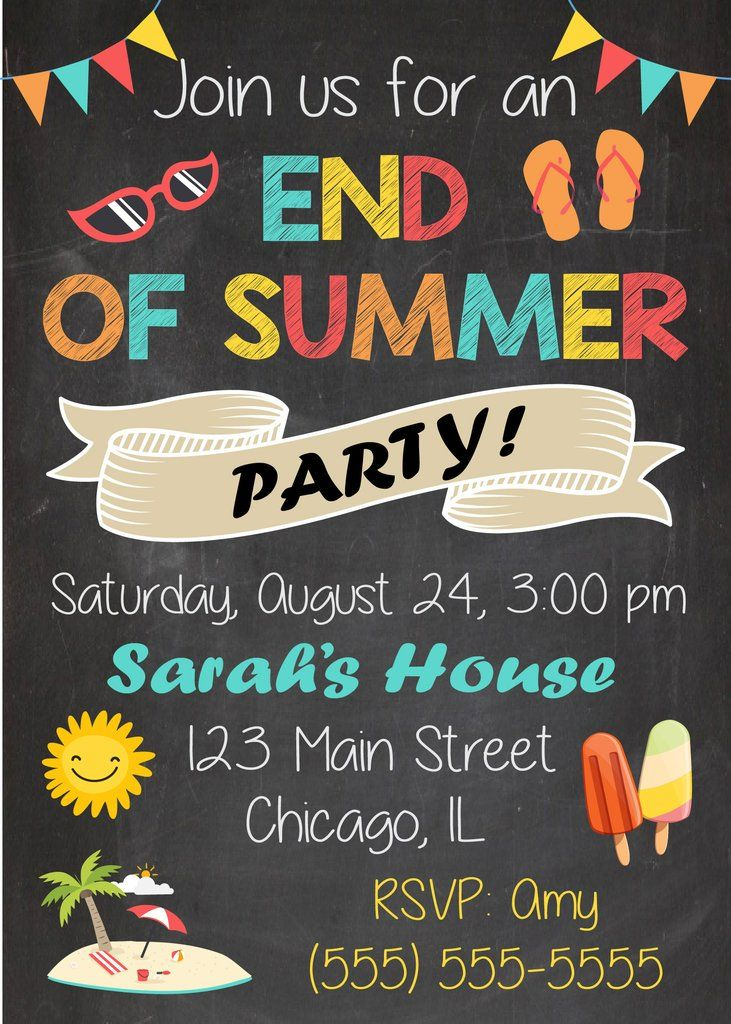 end of summer party invitation printable in 2018 back to school