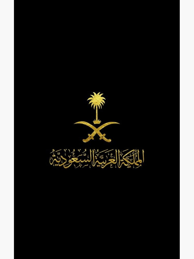 Kingdom Of Saudi Arabia Emblem شعار المملكة العربية السعوديه Gold Black Case Skin For Samsung Galaxy By Omar Dakhane Emoji Wallpaper Postcard Stamps Photoshop Images