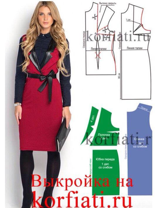 Patron vestido con solapa | patrones | Pinterest | Patrones vestidos ...