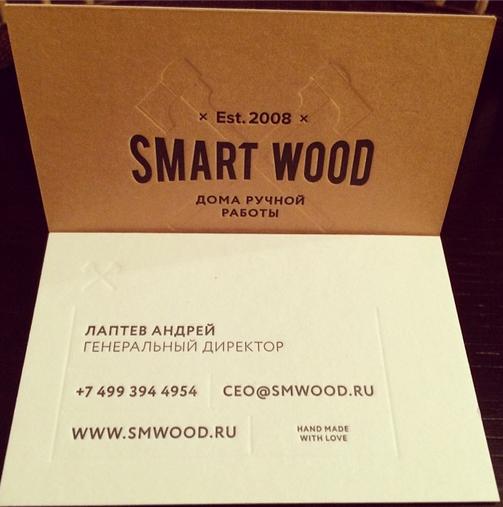 Letterpress Business Card  Business Card  Cdv