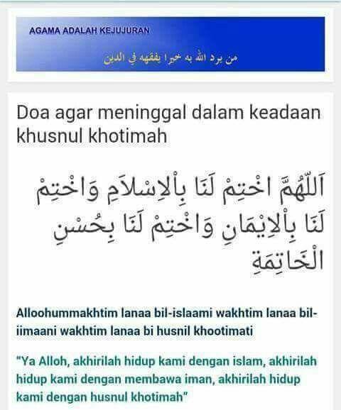 Arti Khusnul Khotimah | islamudina.com
