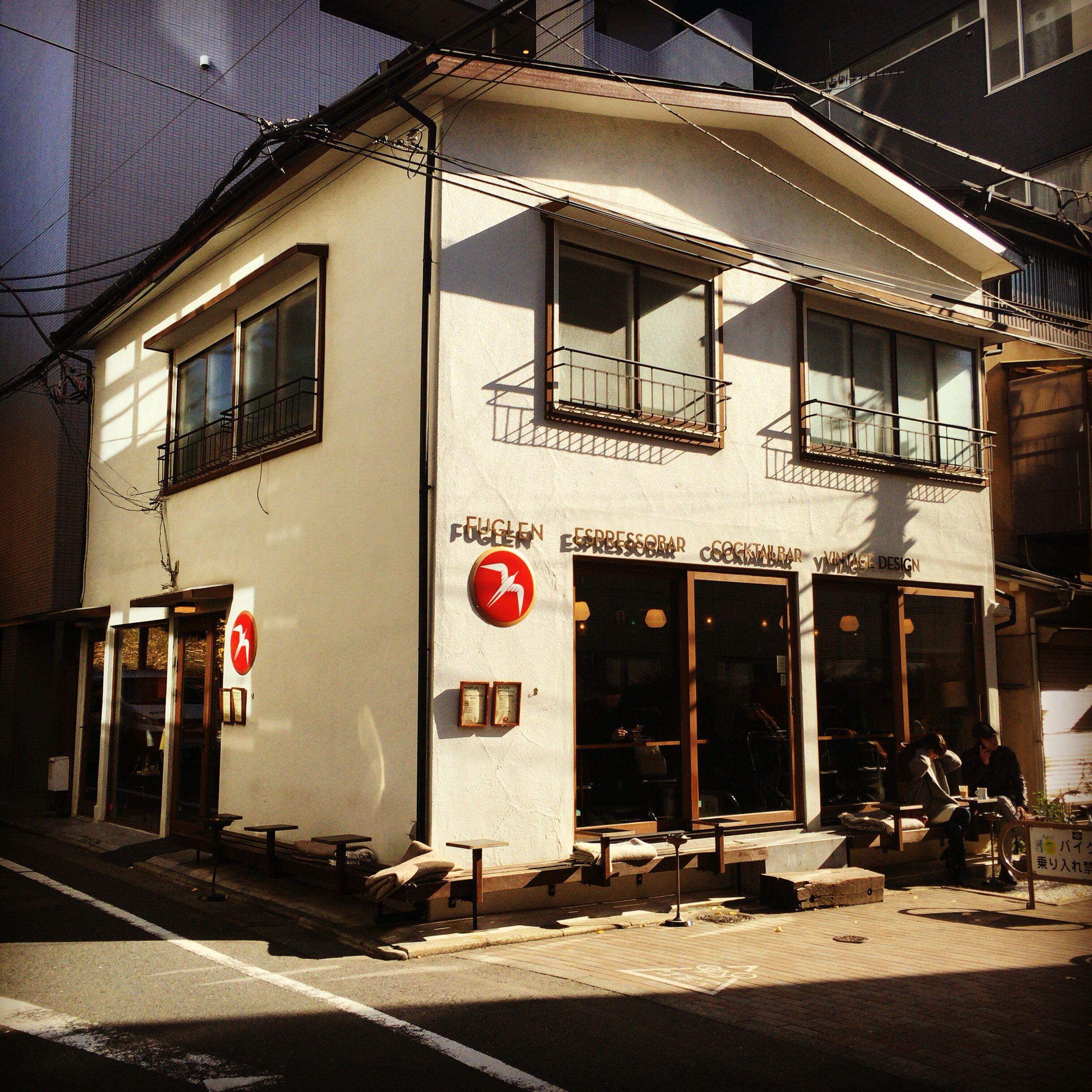 Fuglen tokyo cafe 39 pinterest and - Mika japanese cuisine bar ...