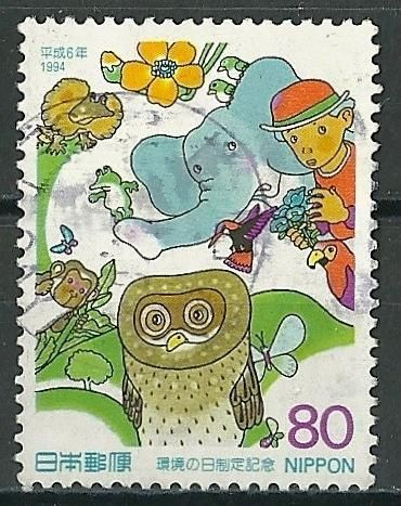 Owl postage stamp, Japan.
