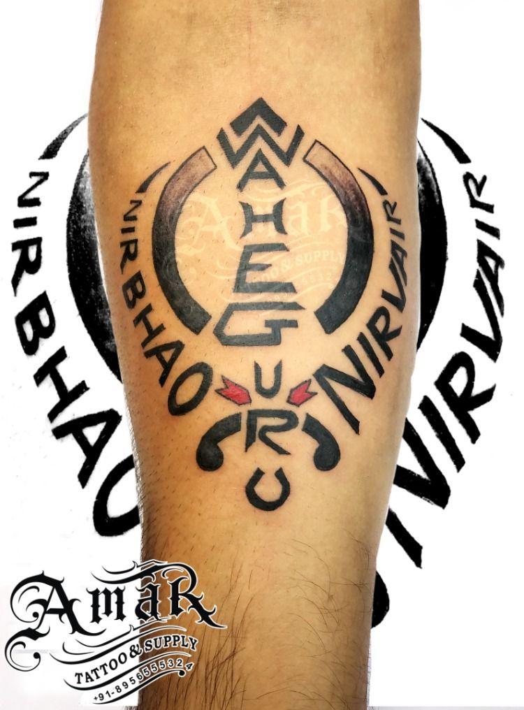 02496cf20 punjabi tattoo; punjabi tattoos on hand; punjabi tattoo ideas; punjabi  tattoo fonts; punjabi tattoo design; punjabi tattoo on wrist; punjabi tattoo  for ...
