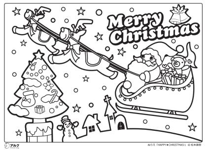 クリスマス 塗り絵 簡単 Paintschainer