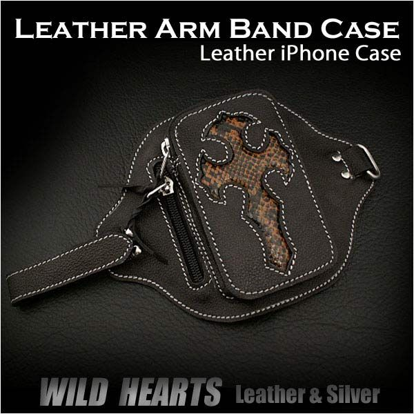 Leather Arm Band Case for iPhone5/Biker Armband/Python Cross/WILD HEARTS Leather&Silver http://item.rakuten.co.jp/auc-wildhearts/ap1384r44/