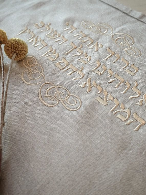Heirloom Wedding Challah Cover with Crocheted by UrbanCollective
