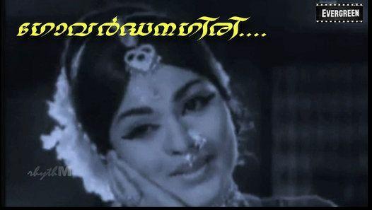 chempaka thaikal pootha song