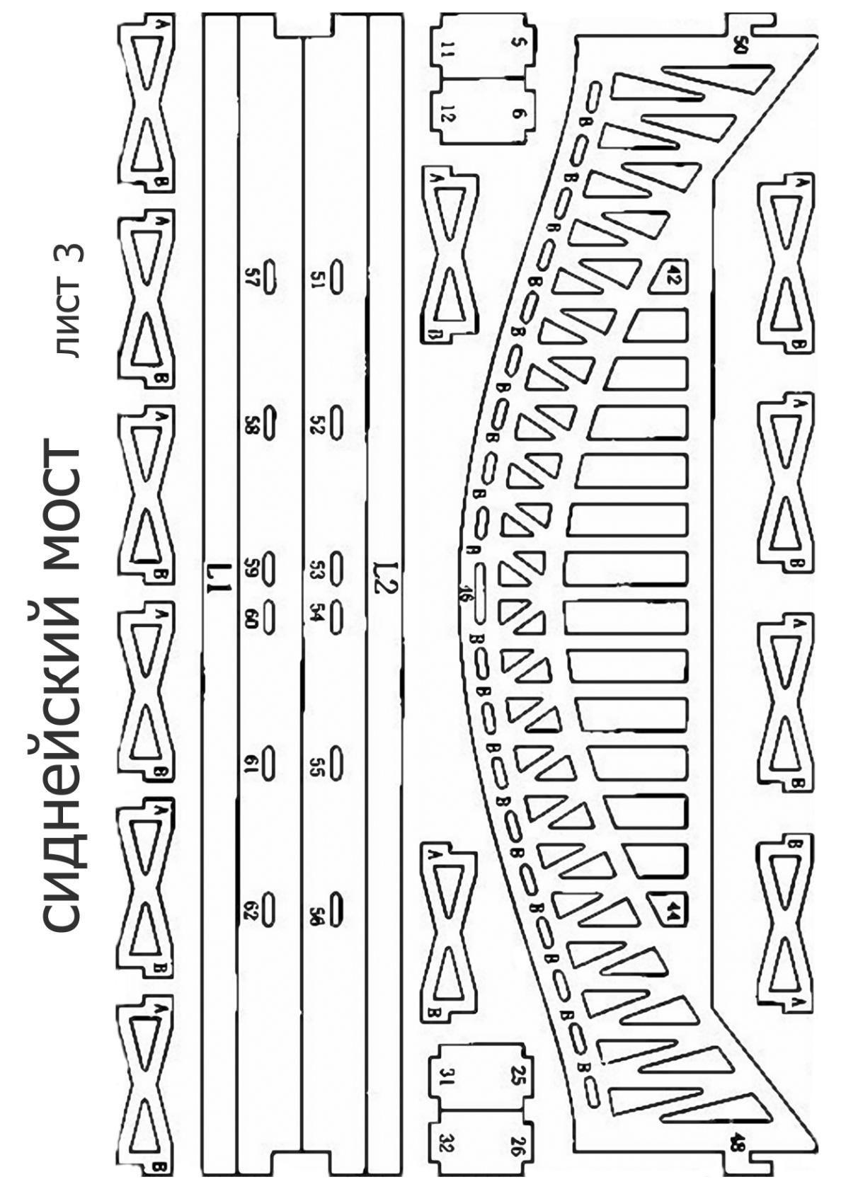 Pin de doris benitez en patrones para sierra de - Marqueteria para ninos ...
