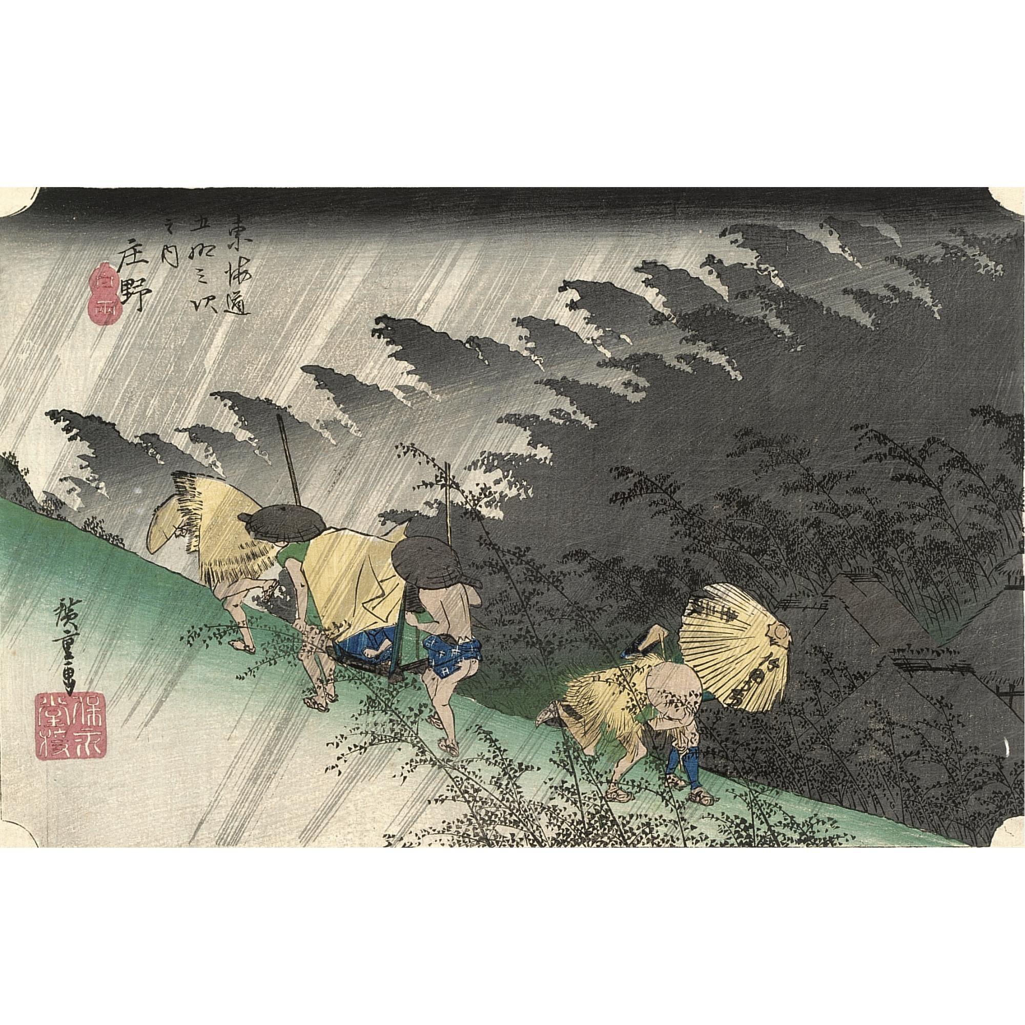 hiroshige BIKUNI BRIDGE IN THE SNOW fine arts poster 1858 24X36 japanese