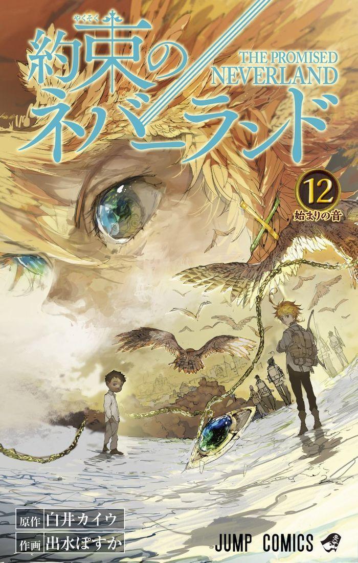Couverture The Promised Neverland tome 12 et dessins de Noël