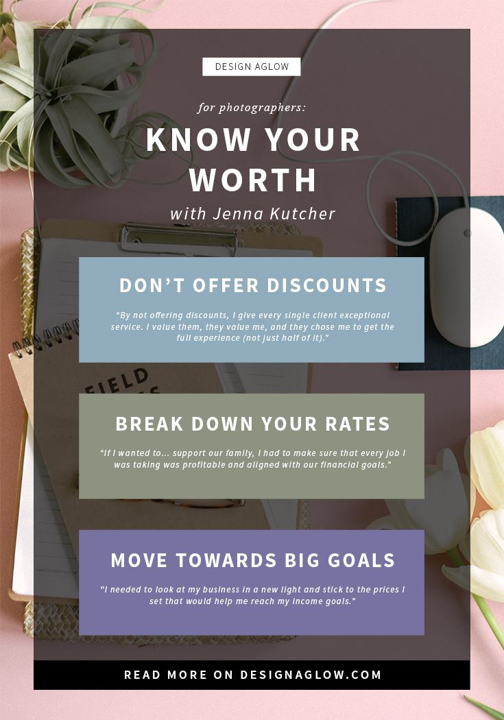 Know Your Worth Featuring Jenna Kutcher Photography business - making contracts more profitable