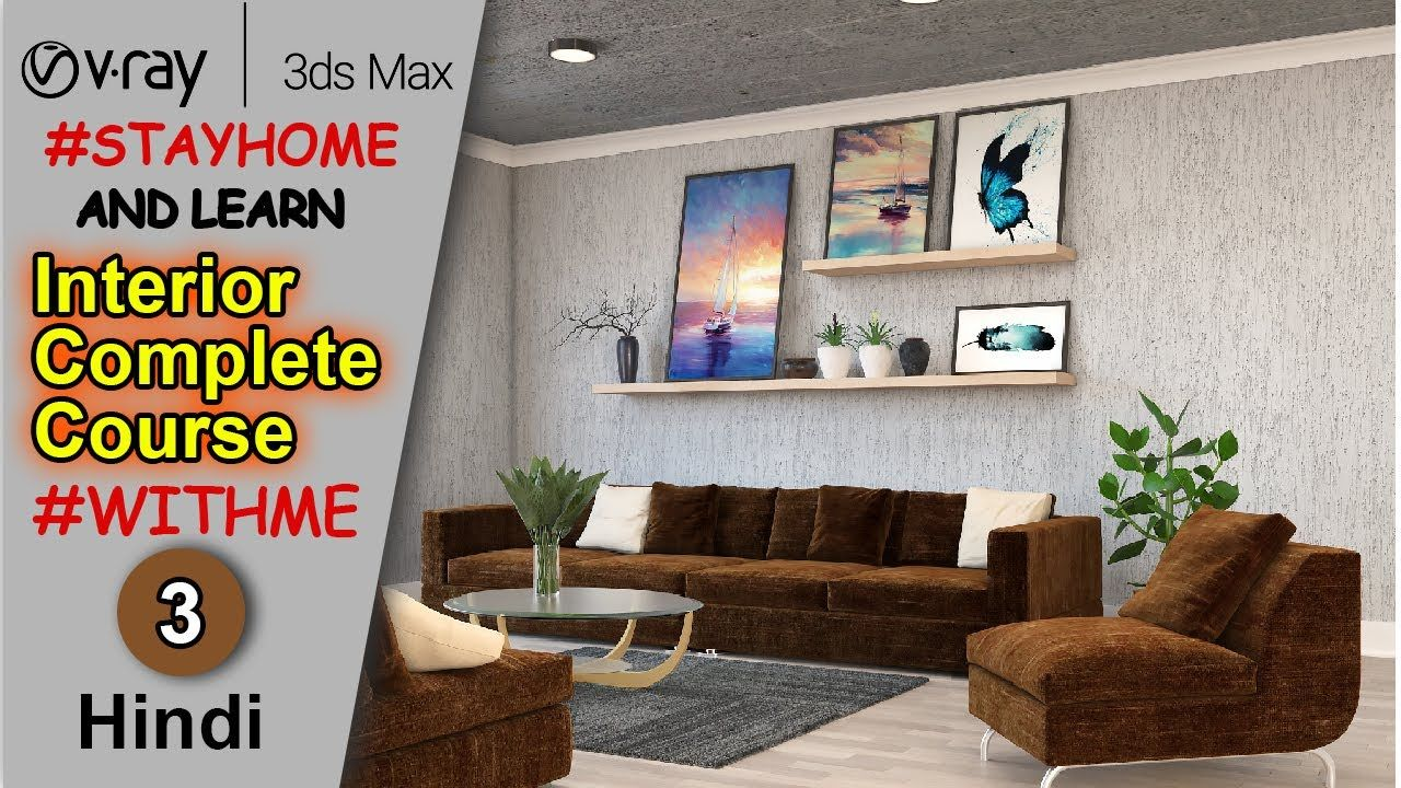 03 Stayhome And Learn Interior Designing Withme Learn Vray 3ds M Interior Design Interior Design