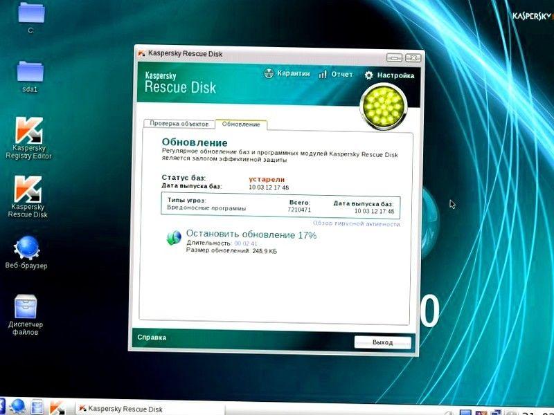 Pin On Como Descargar Kaspersky Rescue Disk 10 En Español Mega Mediafire