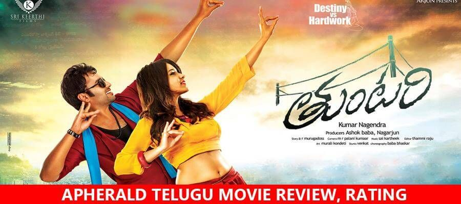 Spdate Reviews Status Update Movie Review