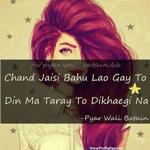 Girls Status Post Photos With Interesting Quotes