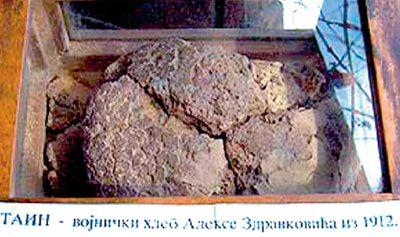 Таин - војнички хлеб 1912. Serbian Soldier's  bread from 1912