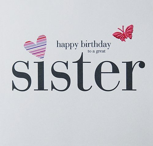 Birthday Quotes For Elder Sister Happy Birthday Sister Quotes