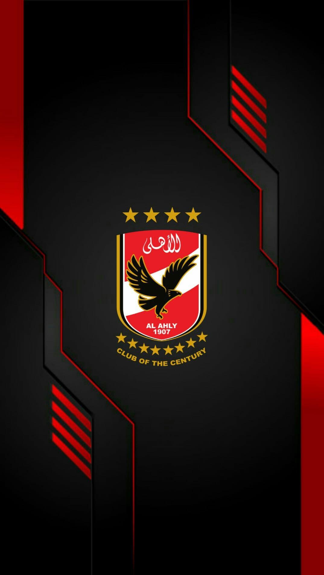 Al Ahly Wallpaper خلفيات الأهلى Football Wallpaper Al Ahly Sc Funny Picture Jokes
