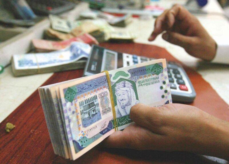 حكم تأخير الرواتب في قانون العمل السعودي Make It Yourself Personalized Items Money