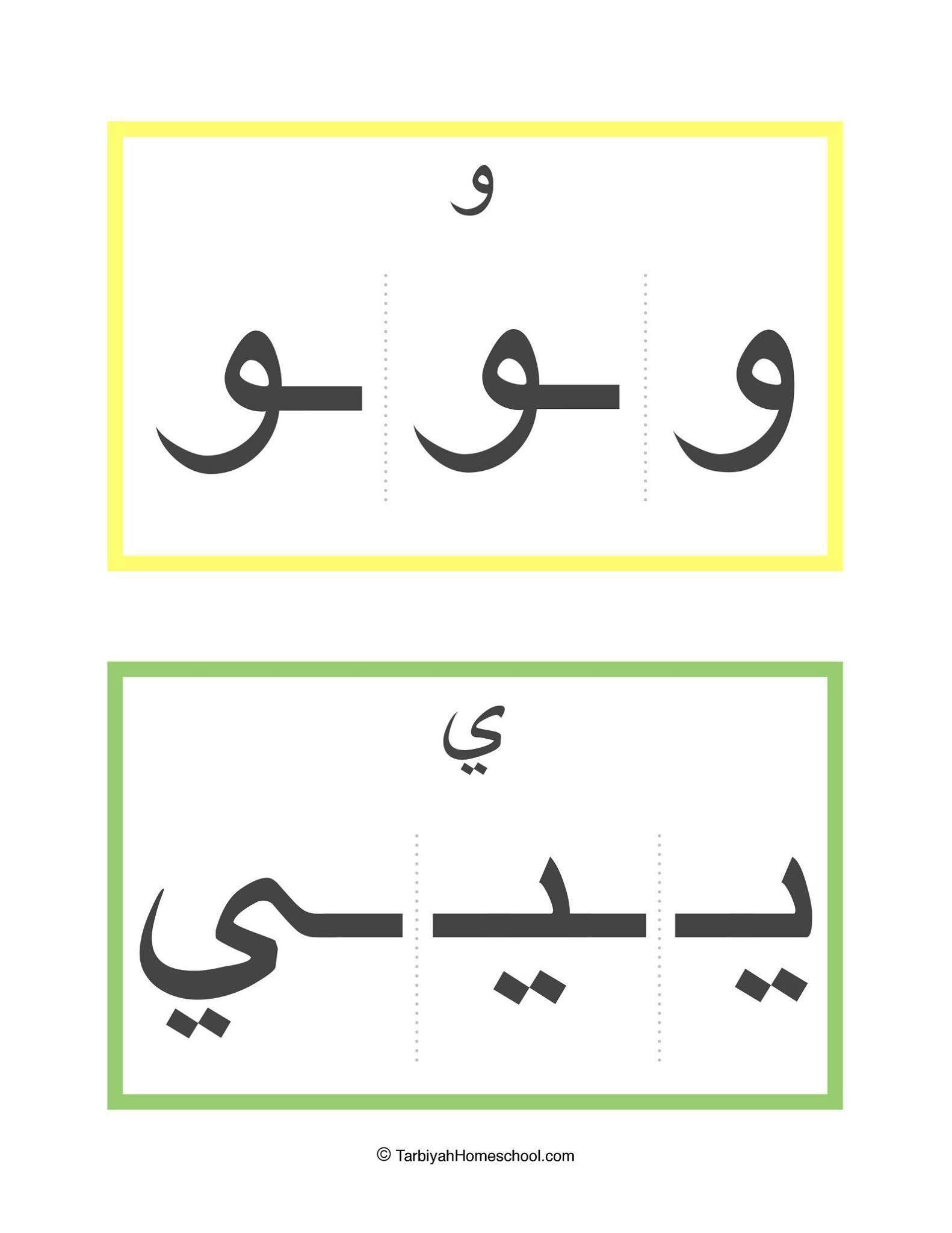 Pin von Zahra auf Arabic collection | Pinterest | Arabische Schrift ...