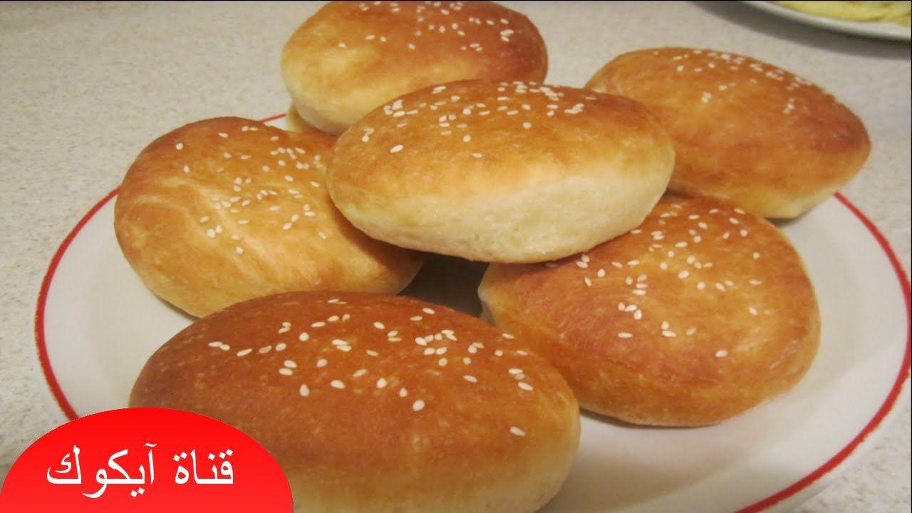 طريقة عمل خبز الهمبرجر Recipes Breakfast Recipes Bread Recipes