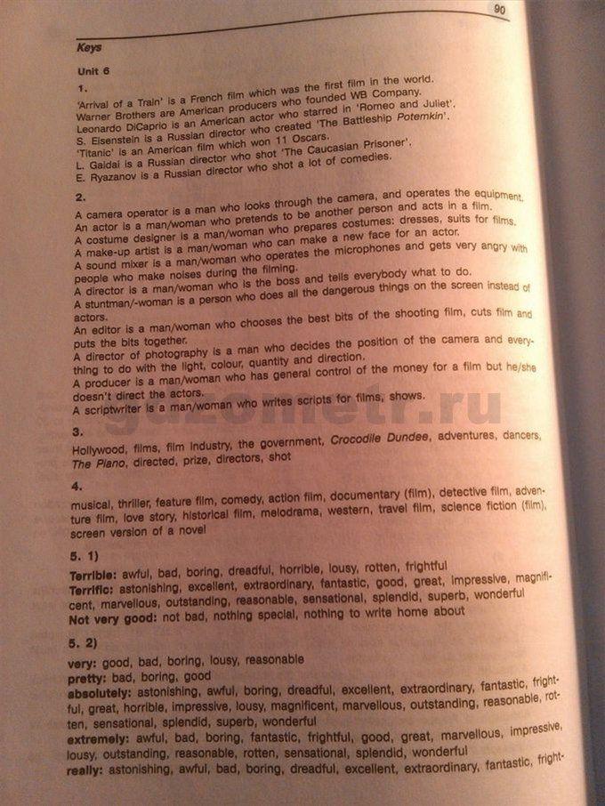 Решебник по истории 7 класс рабочая тетрадь данилов косулина спиши ру
