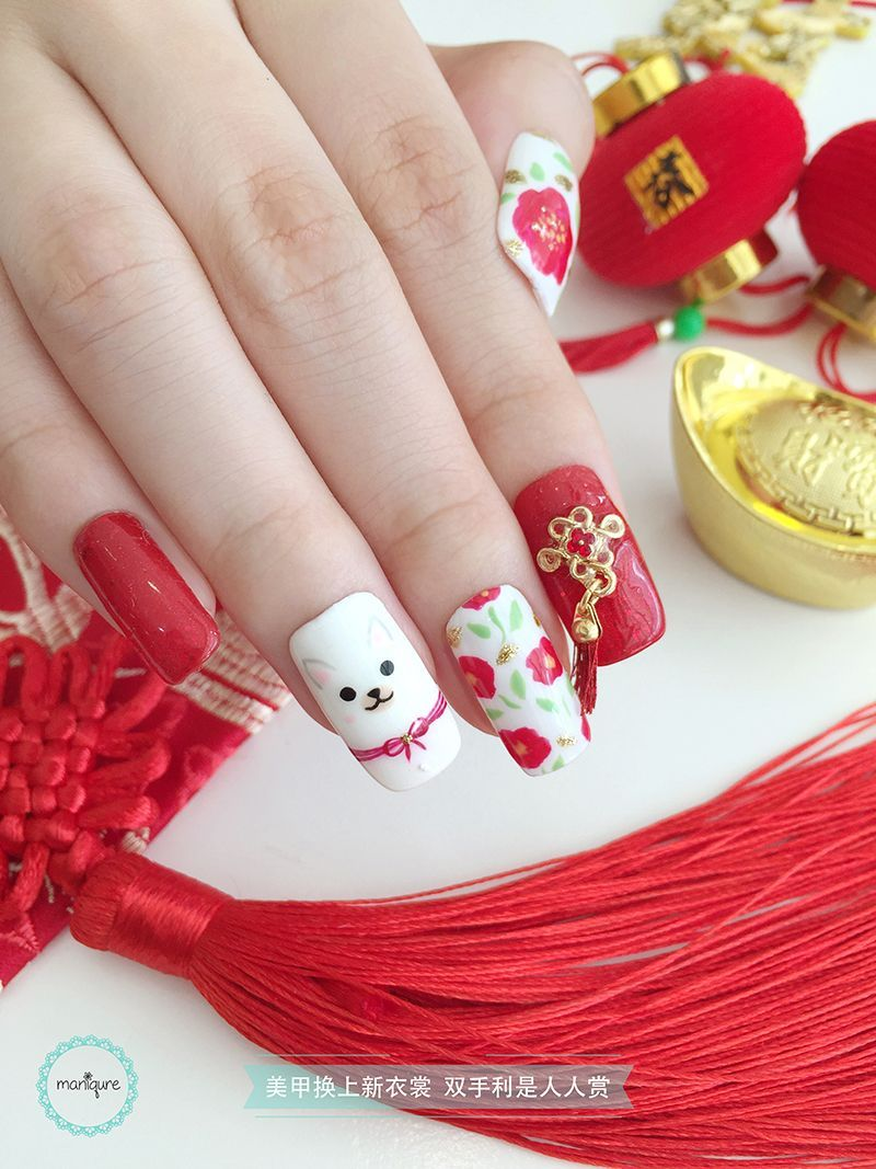 Chinese New Year Nail Art 2018 - CNY Manicure | Dog years, Nail nail ...