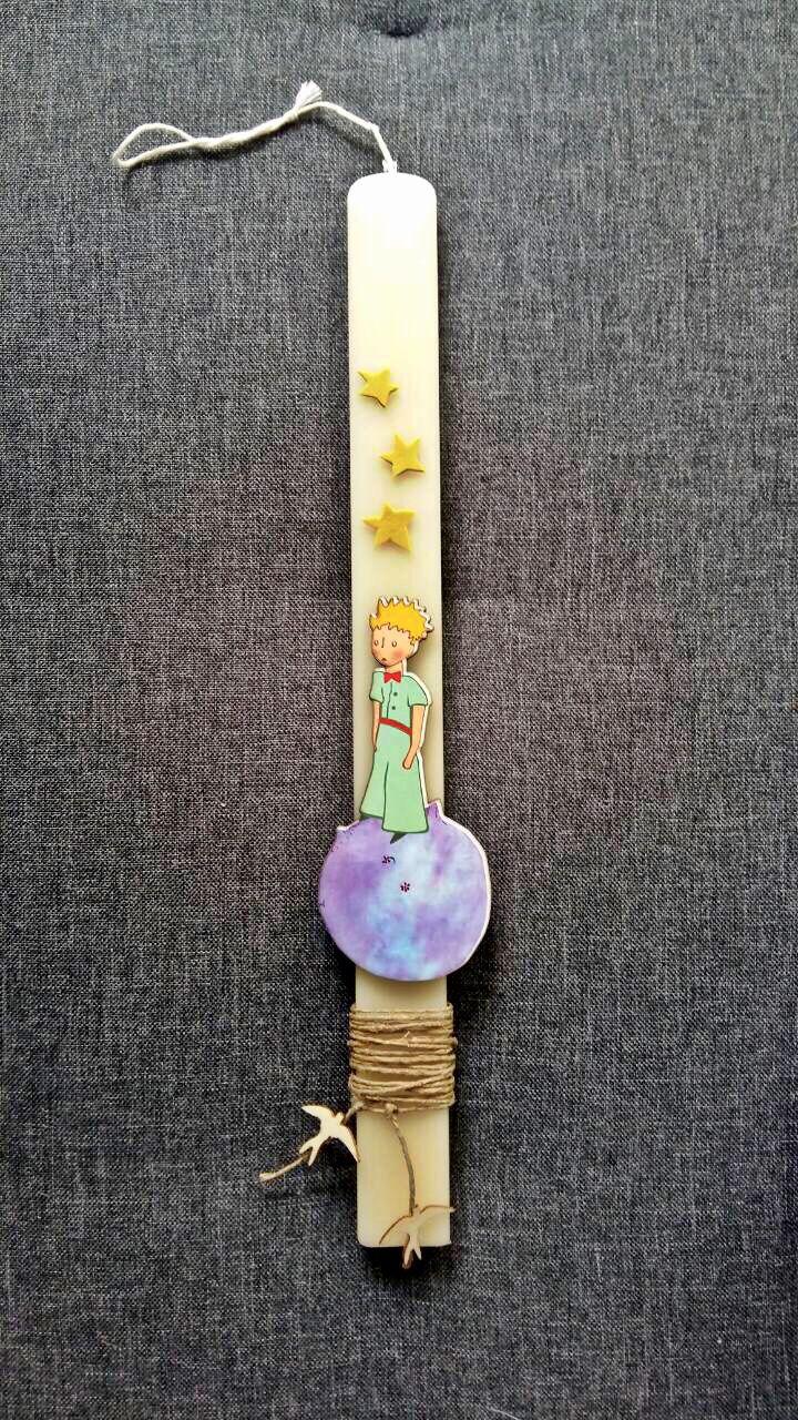 """Χειροποίητη λαμπάδα """"Μικρός Πρίγκιπας"""" (handmade easter candle """"Little Prince"""") , made by Lemon Garden Creations"""