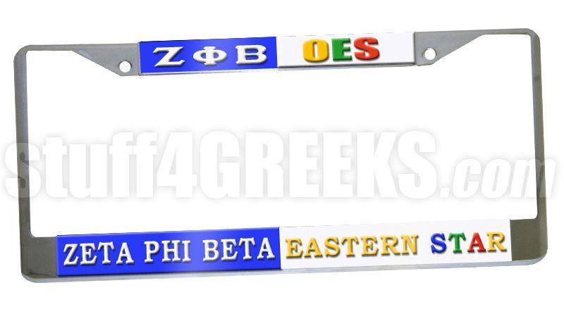 Zeta Phi Beta/Order of the Eastern Star Split License Plate Frame ...