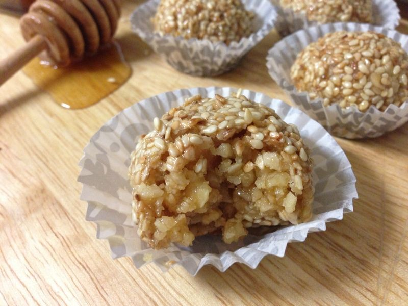 M'chawek M'chawek is a classic Algerian holiday cookie