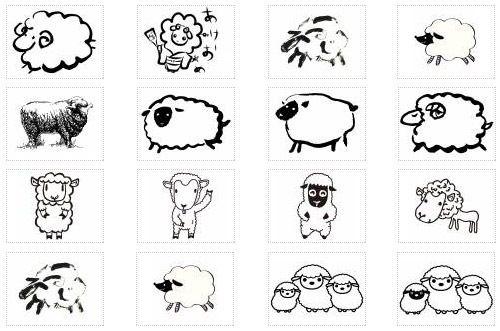 年賀状15 羊の白黒無料イラスト かわいいも和風も何でも 無料 イラスト かわいい イラスト 無料 イラスト