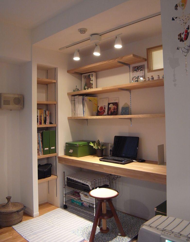 Compact workspace for the home pinterest bureau for Salon workspace
