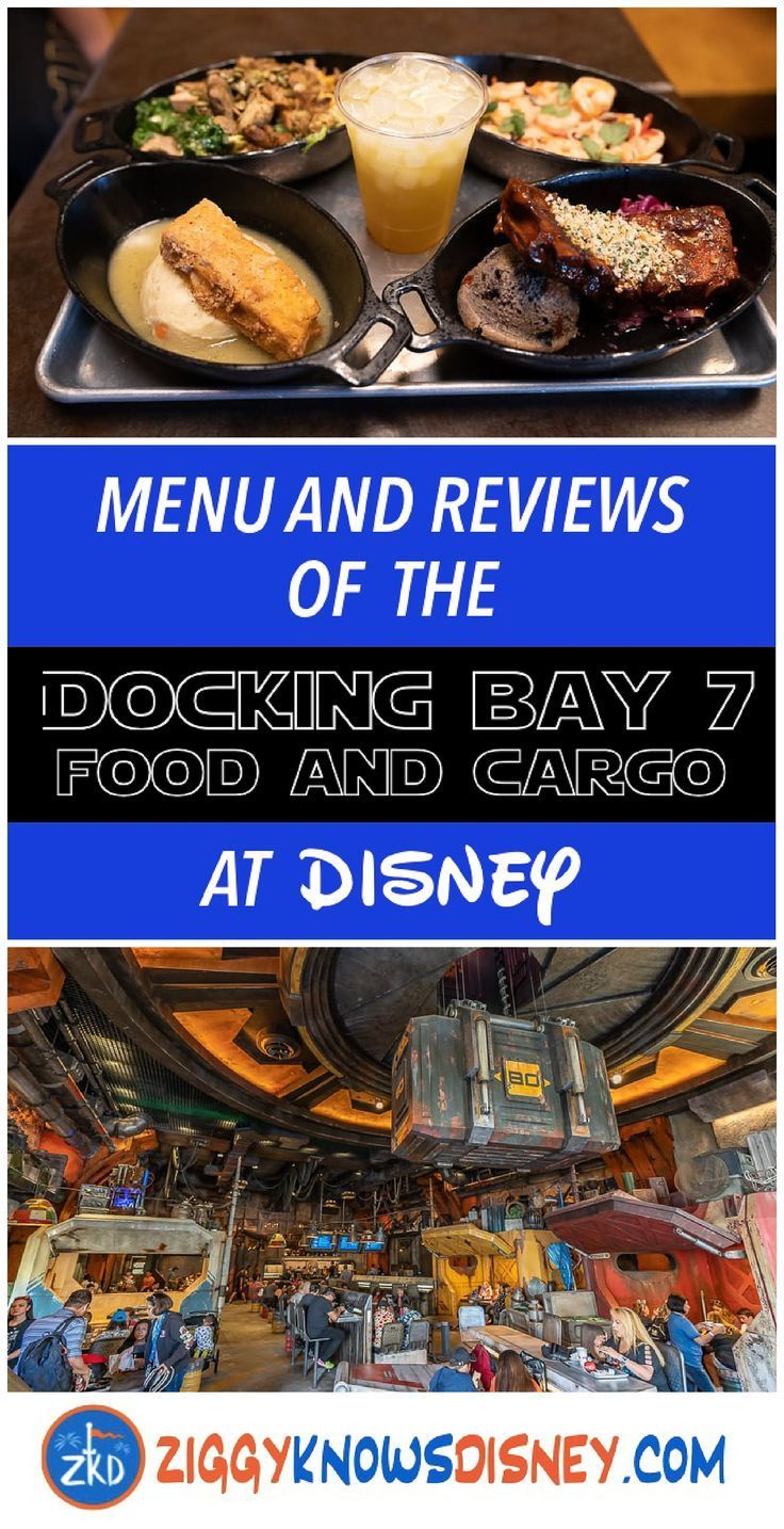 Sporks Added To Docking Bay 7 Menu In Star Wars Galaxy's