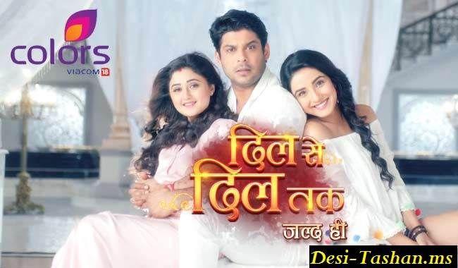 Tv serial desirulez | Hindi Serial Watch Online All Indian Serials