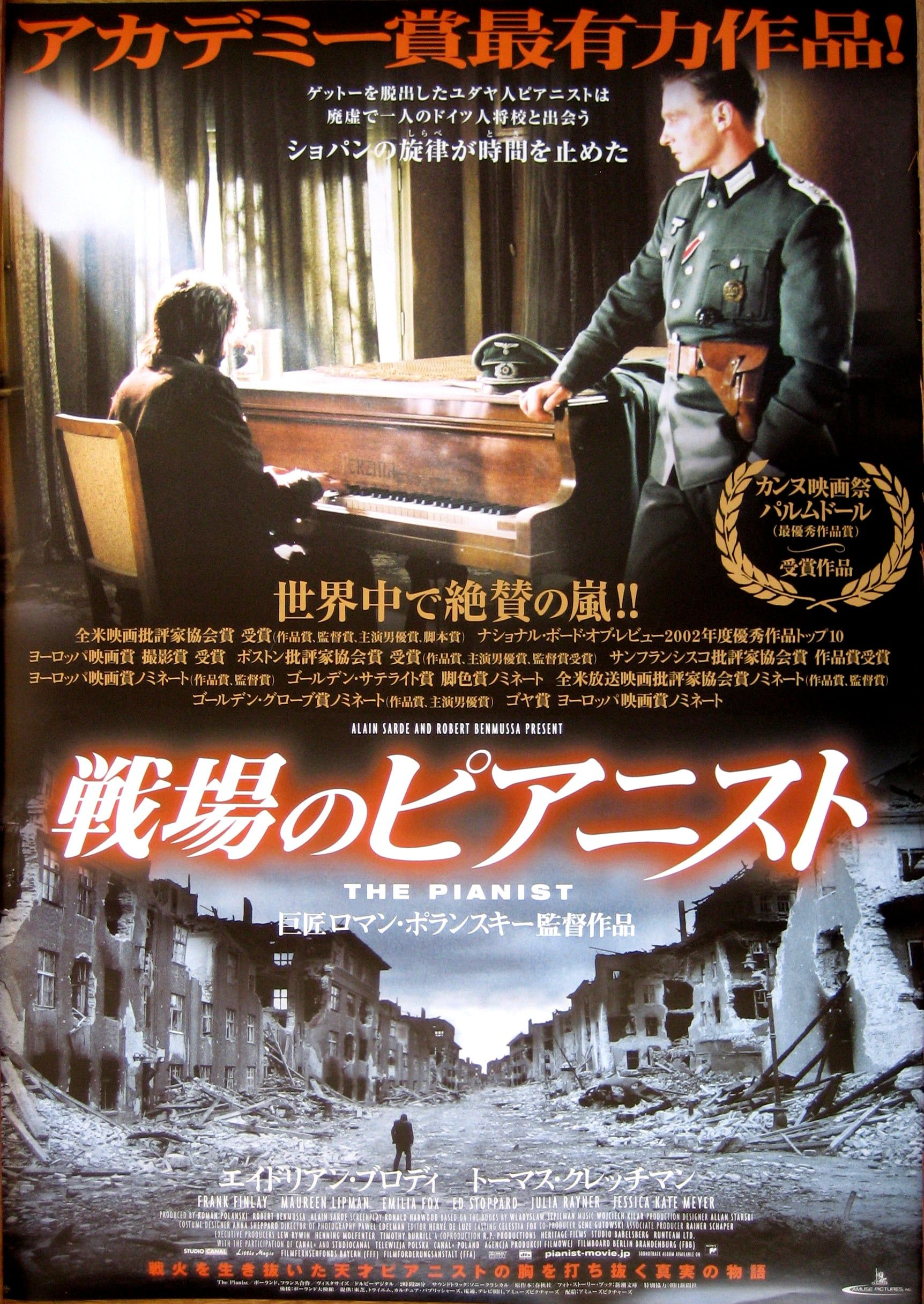 is the movie the pianist a true story
