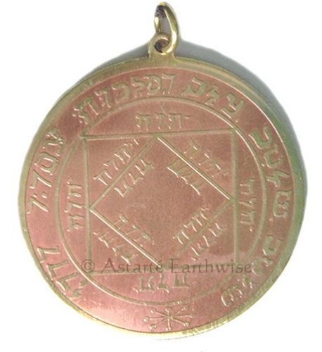 CHARM TO FULFILL AMBITIONS SUCCESS - KEY OF SOLOMON TALISMAN Wicca Pagan Witch