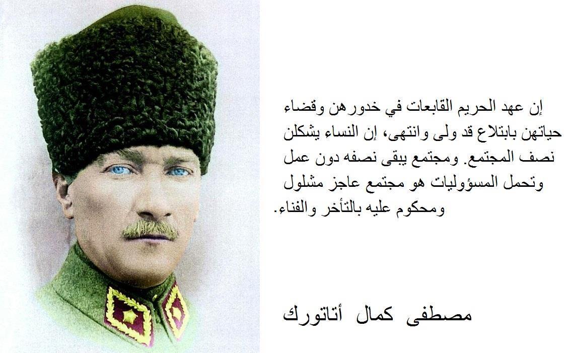 مصطفى كمال أتاتورك Words Talk