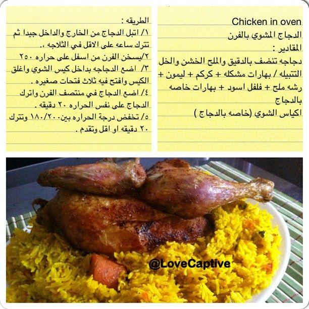 Instagram Photo Feed Night Food Food Chicken