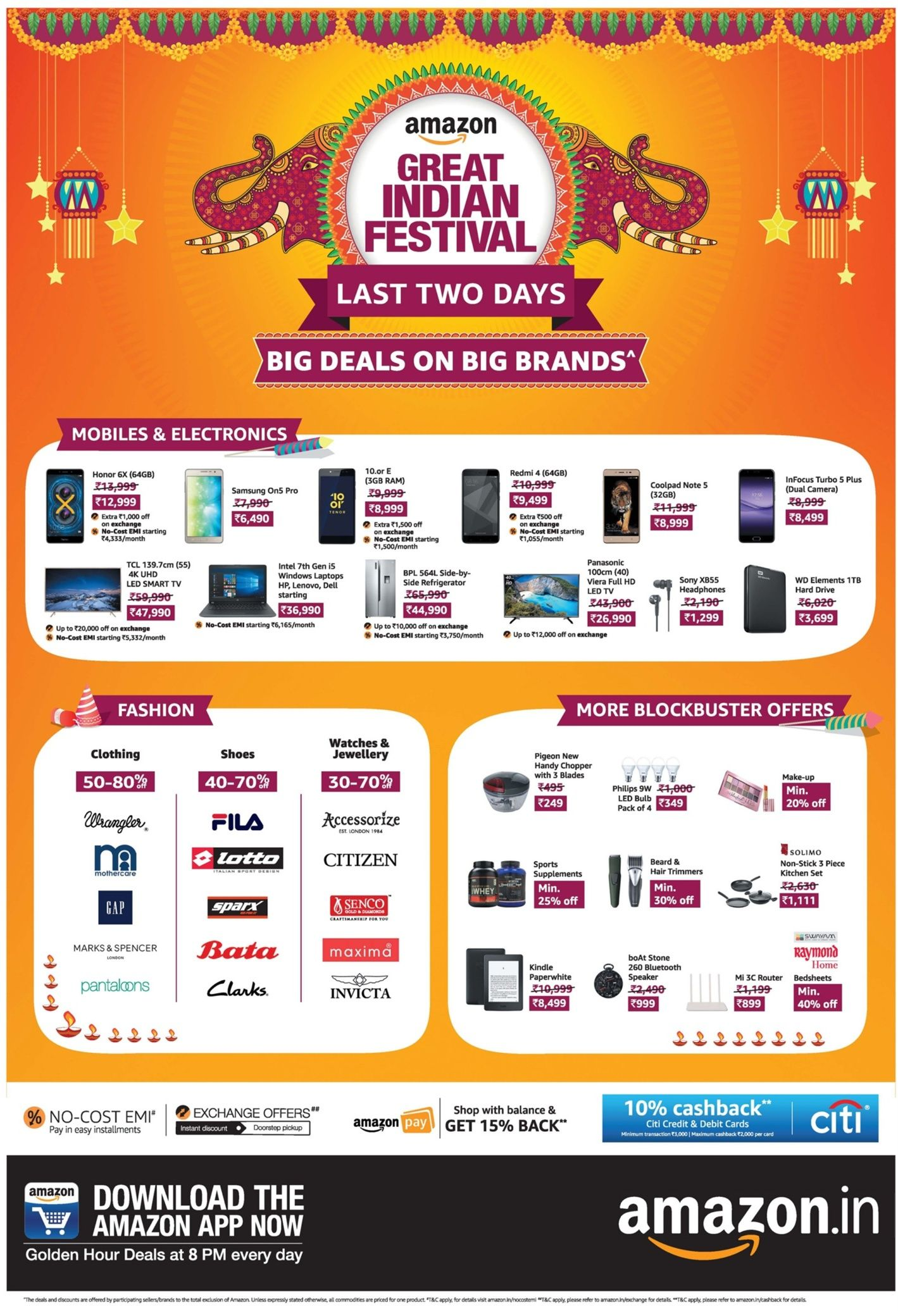 Amazon Great Indian Festival Last Two Days Ad Times Of India Delhi Check Out Amazon Advertisement Collection At Https Www Adve Indian Festivals Festival Ads