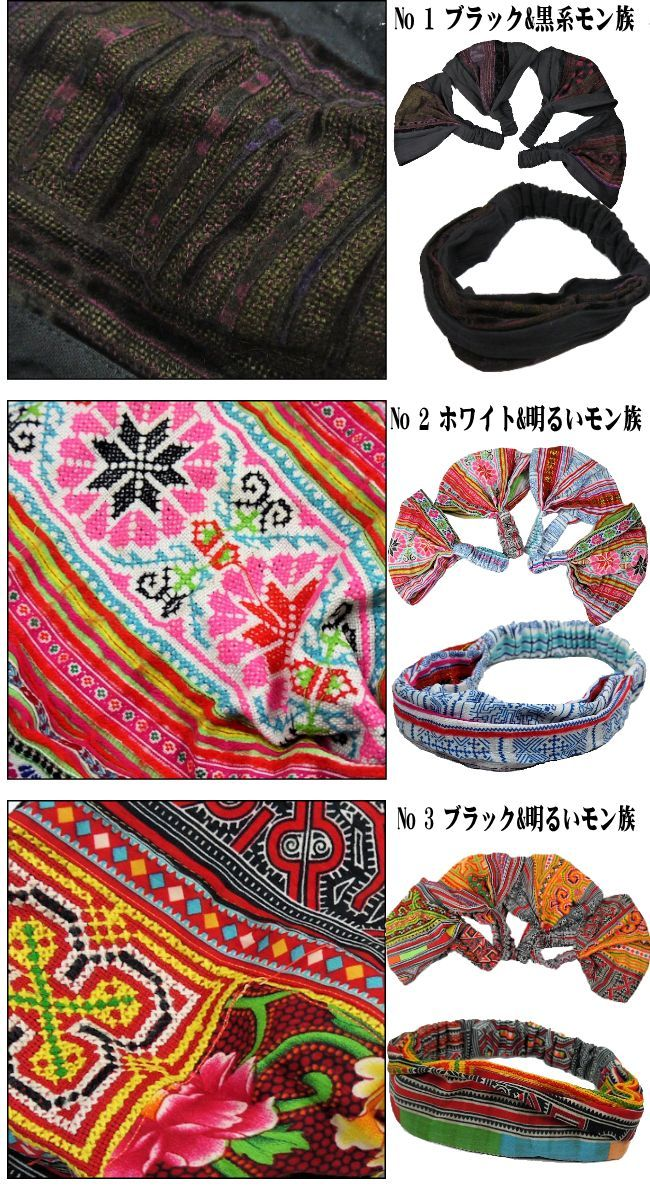 Rakuten: Thailand, minority race Hmong embroidery headband hat- Shopping Japanese products from Japan