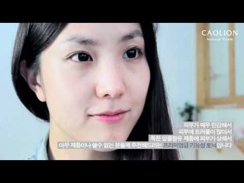 Caolion Cosmetic's Tutorial Video_Derma Blemish Cure Tonic