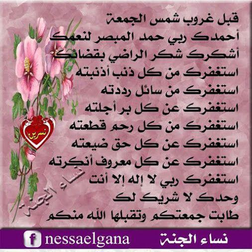 Google Prayers Allah Islam