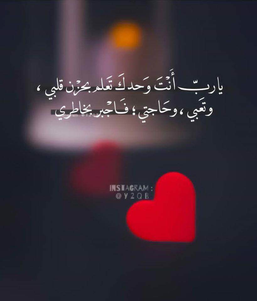 يارب الله Lettering Incoming Call Screenshot Broken Heart